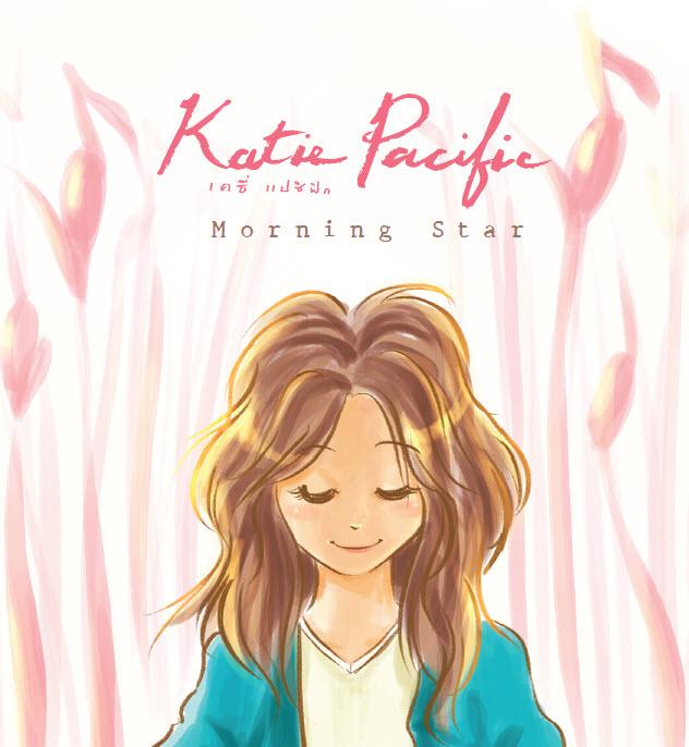katie-cover