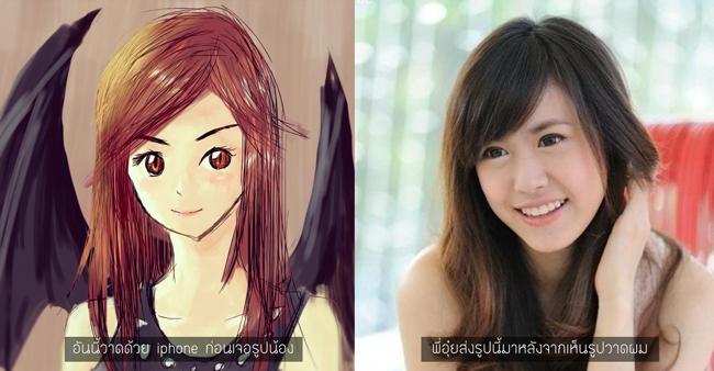 she-sketch